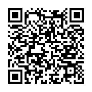 Flashcode appliTCL